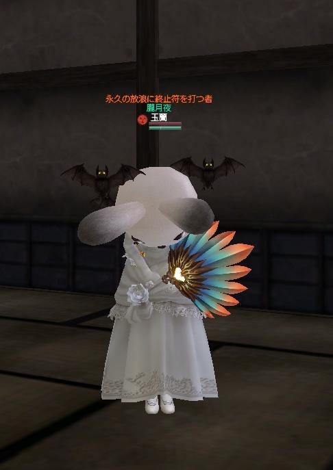 妖孔雀完成!1