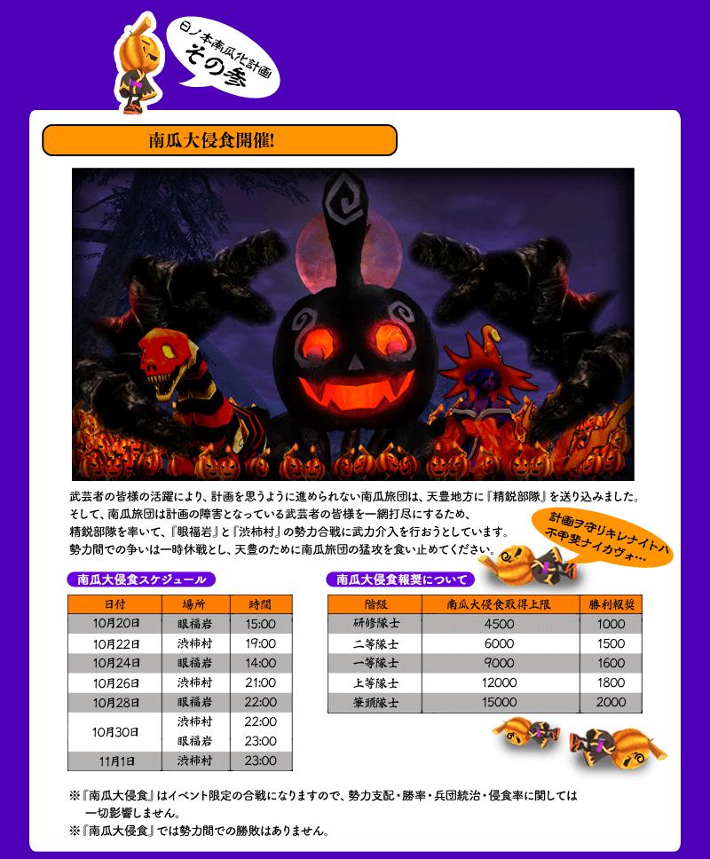 halloween06.png