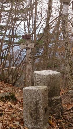 141108残馬山・三境山 (11)s