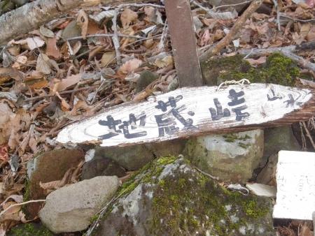 141130榛名天狗山ほか (2)s