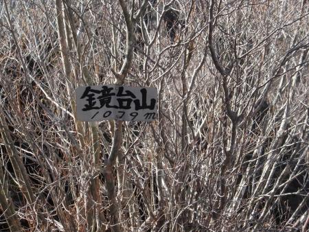 141130榛名天狗山ほか (20)s