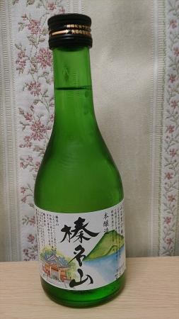 141130榛名天狗山ほか (24)s