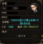2012-2-14_1-6-54.jpg
