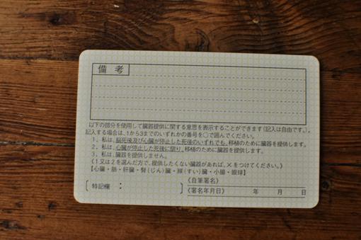 DSC_1306-1.jpg