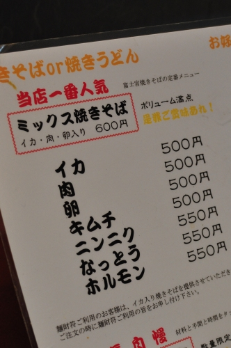 DSC_3847.jpg