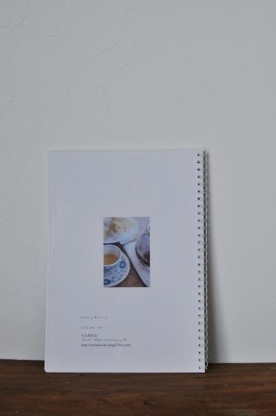 DSC_7378-1.jpg