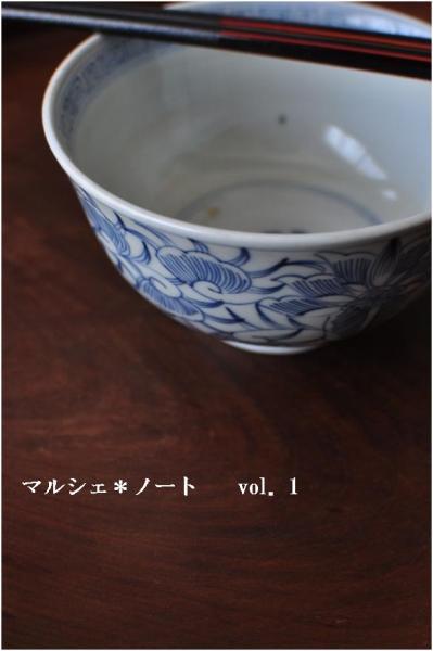 vol1-2.jpg