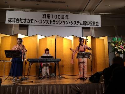irohaさん写真