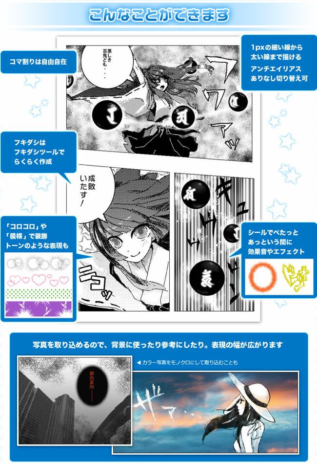 コミック工房01