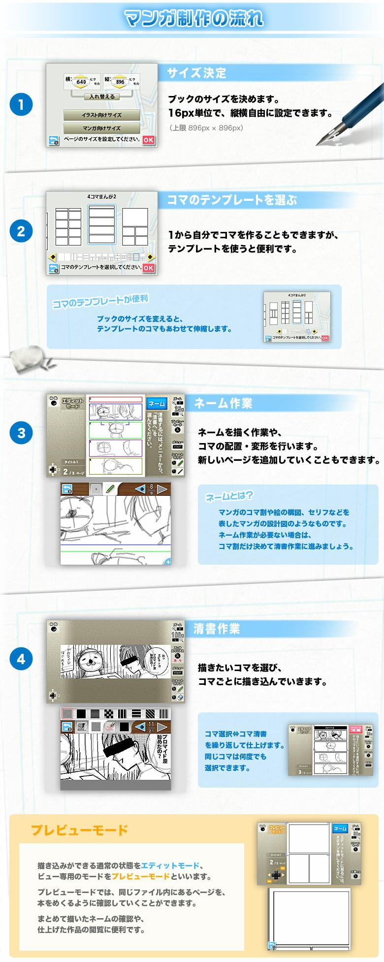 コミック工房03