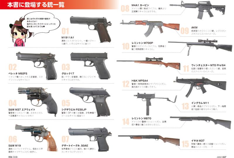 書籍紹介01
