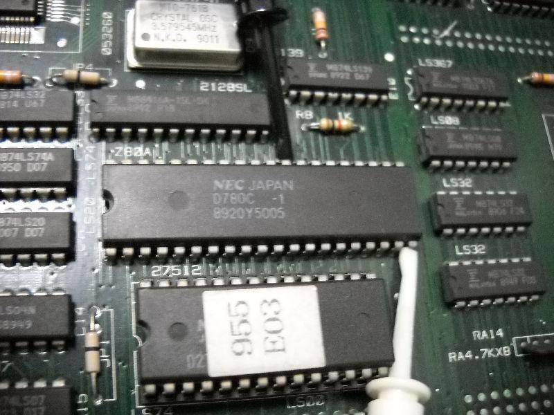 パロディウスだ!のZ80
