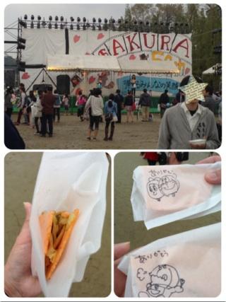 2013.11.10学園祭