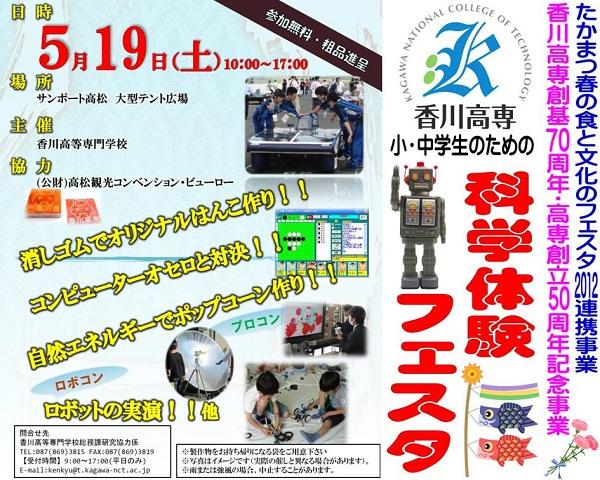 news201205161209410.jpg