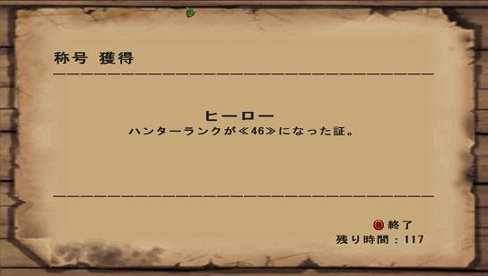 mhf_20110516_225327_191.jpg
