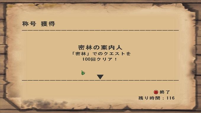 mhf_20110527_002000_938.jpg