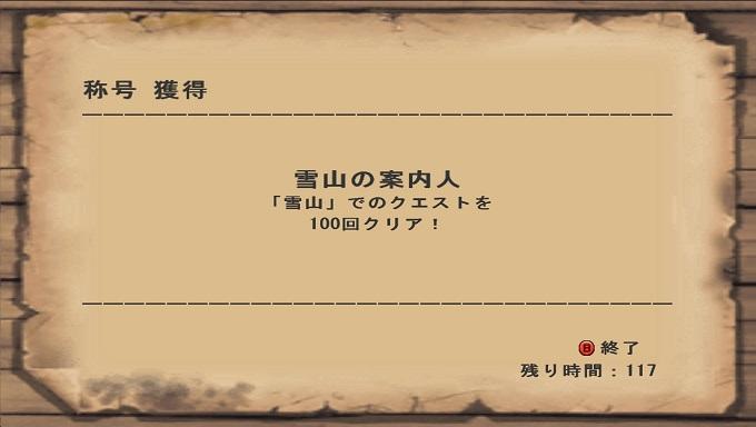 mhf_20110605_213053_221.jpg