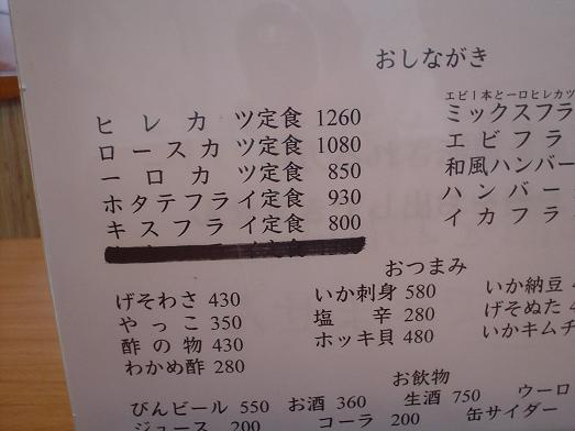 江戸川区とんかつ屋あぶたのカツ004