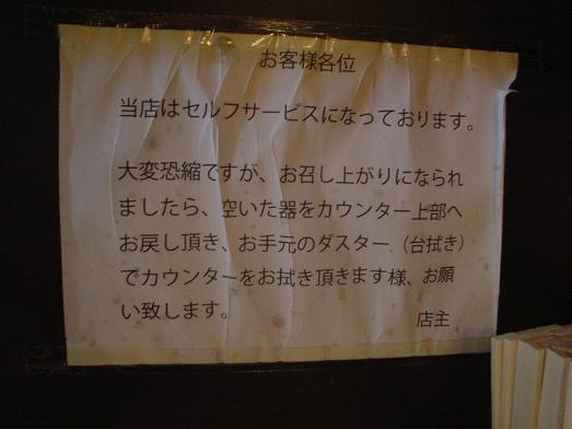 二郎をインスパイア!凶悪な江戸川ヌードル悪代官008