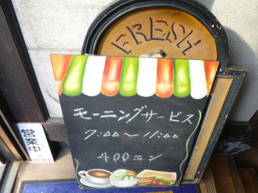 小伝馬町岩本町の大盛りスパゲッティー喫茶店アーモンド002
