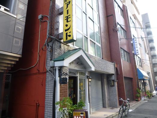 小伝馬町岩本町の大盛りスパゲッティー喫茶店アーモンド003