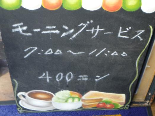 小伝馬町岩本町の大盛りスパゲッティー喫茶店アーモンド006