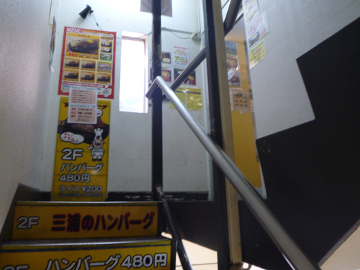 神田御茶ノ水の炭焼豚丼豚野郎でランチ007