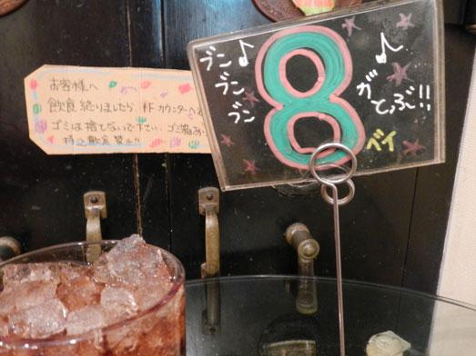 カフェモコcafe MOCO秋葉原のホットドッグ006