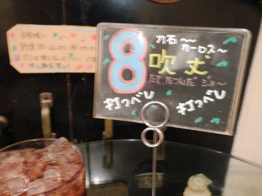 カフェモコcafe MOCO秋葉原のホットドッグ007