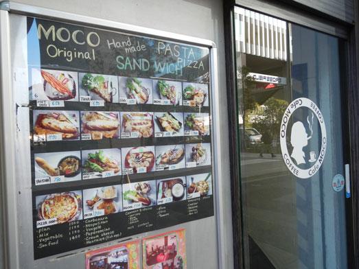 カフェモコcafe MOCO秋葉原のホットドッグ008