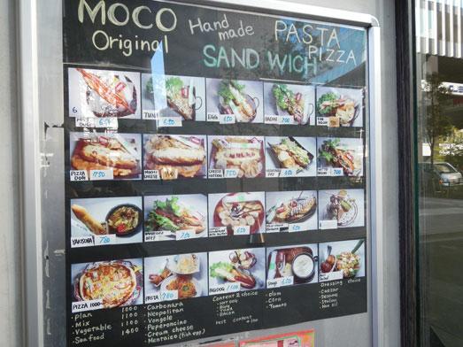 カフェモコcafe MOCO秋葉原のホットドッグ009