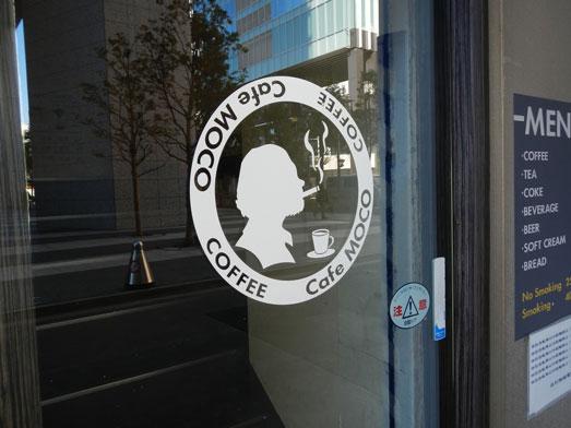 カフェモコcafe MOCO秋葉原のホットドッグ010