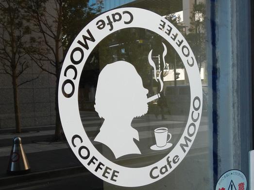 秋葉原カフェモコcafe MOCOチーズホットドッグ014