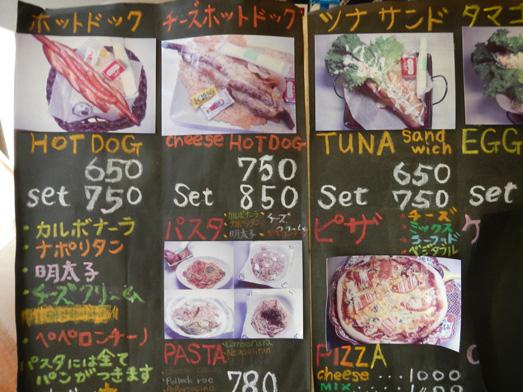 秋葉原カフェモコcafe MOCOチーズホットドッグ015