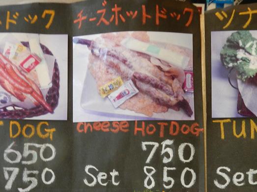 秋葉原カフェモコcafe MOCOチーズホットドッグ016