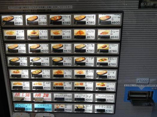 御茶ノ水キッチンカロリーメニューカロリー焼き007