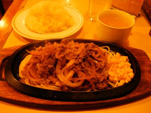 御茶ノ水キッチンカロリーメニューカロリー焼き009