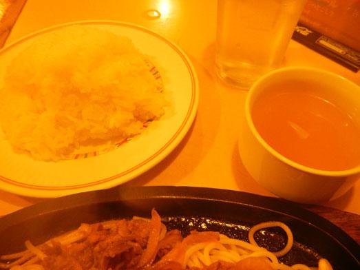 御茶ノ水キッチンカロリーメニューカロリー焼き011