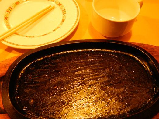 御茶ノ水キッチンカロリーメニューカロリー焼き013