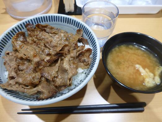 東京チカラめしメニュー元祖焼き牛丼特盛り005