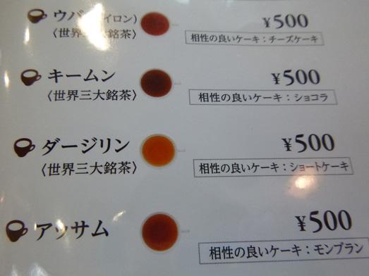 コージーコーナージャンボシュークリームとジャンボプリン001