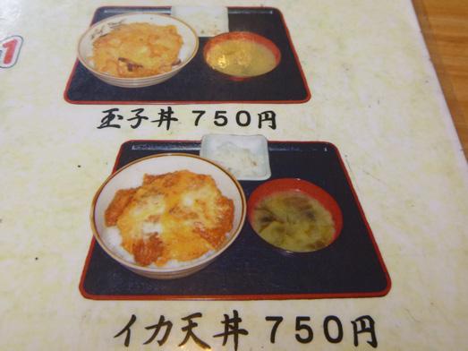 群馬県伊勢崎市のデカ盛り有名店「大松食堂」メニュー紹介011