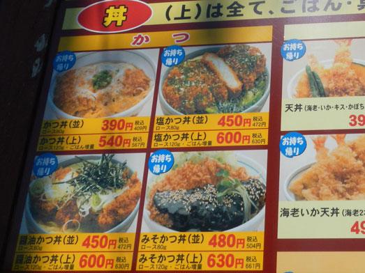 どんぶり屋どんちゃんカツ丼・天丼・ソースカツ丼が安い003