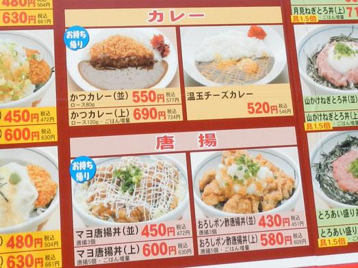 どんぶり屋どんちゃんカツ丼・天丼・ソースカツ丼が安い006