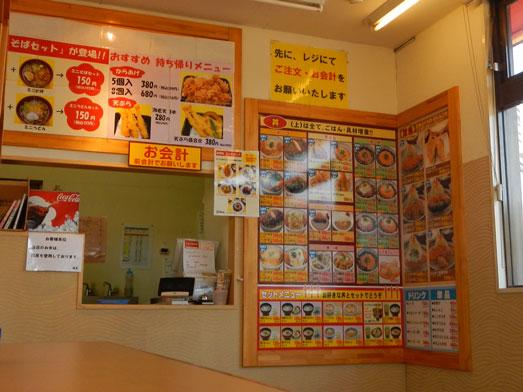 どんぶり屋どんちゃんカツ丼・天丼・ソースカツ丼が安い007