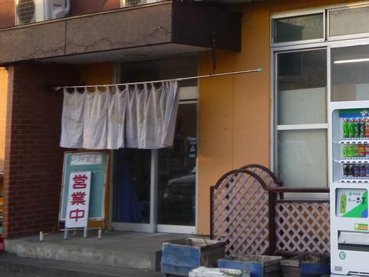 長野・群馬・新潟スキー帰り渋川の定食屋えびす食堂004