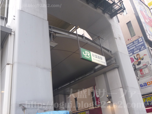博多満月秋葉原店でランチおかわり自由食べ放題002