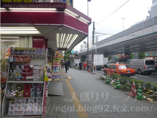 博多満月秋葉原店でランチおかわり自由食べ放題003