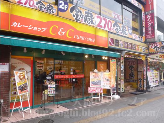 博多満月秋葉原店でランチおかわり自由食べ放題004