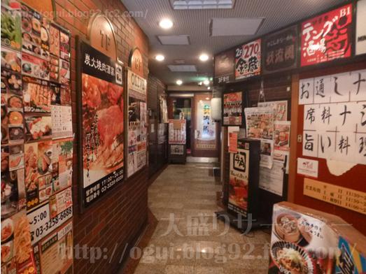 博多満月秋葉原店でランチおかわり自由食べ放題007